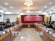 越南胡志明市与老挝沙湾拿吉省建立友好合作关系