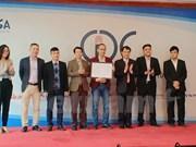 越南数字签名和电子交易俱乐部正式亮相