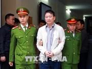 今日河内市人民法院开庭审理PVP Land贪污案  郑春青继续出庭受审