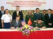越南与美国签署意向书 启动边和机场橙毒剂污染地清理项目