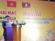 胡志明市老挝企业产品推介周正式开幕