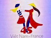 庆祝越法建交45周年纪念活动启动