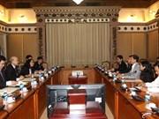 胡志明市推进与日本宫城县的合作