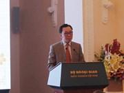 """""""了解越南日""""活动让国际友人更加了解越南"""