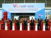 2018年第九届越南国际航海运输及造船工业展览会正式开幕