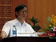 越共中央检查委员会召开第21和22次会议  对部分省份领导人给予纪律处分