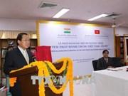 越南与印度发行越印建交45周年纪念邮票