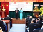 庆祝越中建交68周年见面会在胡志明市举行