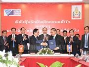 胡志明市国家大学与老挝国家大学加强合作