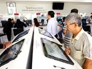 越南加强与日本在信息安全保障、智慧城市建设方面的合作