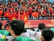 2018年U23亚洲杯决赛:越南建议U23亚洲杯组委会保障越南球迷的安全