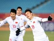 越南国家主席向越南U23足球队授予一级劳动勋章