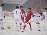 2018年U23亚洲杯决赛:越南队获得亚军
