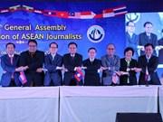 东盟记者联合会第19次大会在曼谷举行