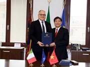 越南巴地头顿省与意大利威尼托大区正式建立友好合作关系