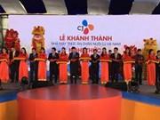 韩国希杰集团在河南省兴建的饲料加工厂正式落成