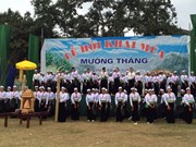 和平省高峰县保护汤芒族地区文化
