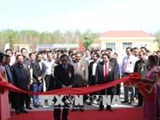 在柬越南橡胶制品加工厂正式揭牌投产