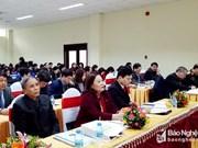 纪念胡伯伯回国77周年学术研讨会在高平省举行
