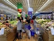 2018年1月份河内市居民消费价格指数环比增长0.86%