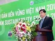 2018年越南可持续发展目标:让经济结构调整更加鲜明
