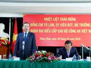越南公安部部长苏林走访越南驻老大使馆