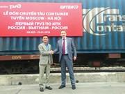 越南—俄罗斯首条集装箱专列正式开行