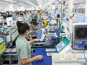 2018年1月上半月越南商品出口额达92.57亿美元