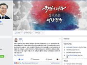 韩国总统和网民祝贺越南U23队