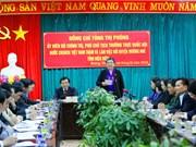 国会副主席丛氏放看望慰问奠边省人民和边防屯干部战士
