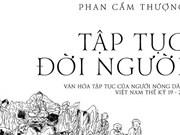 《人生习俗》保存越南人的日常生活