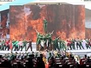 1968年戊申春季攻势50周年纪念典礼在胡志明市举行