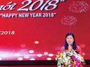 """""""迎2018新年""""国际艺术交流活动有助于加强越南人民与世界各国人民的友谊"""