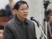 郑春青及其同案犯案件:PVC原副董事长对一审判决提起上诉