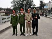 越南警方将通缉在逃犯移交中方