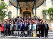 范平明副总理召开迎新春新闻媒体见面会
