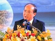 富安省将为外国投资商有效投资提供便利条件