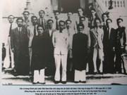 越南共产党建党88周年: 越南民主共和国临时政府主席令展