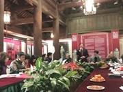 2018年戊戌春节书法节将于2月9日开幕