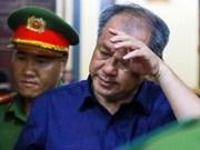 范功名腐败案:被告人行使最后陈述权