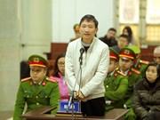 PVP Land贪污案:检察院表示已掌握郑春青贪污的证据