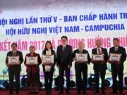 越南与柬埔寨培育团结友谊