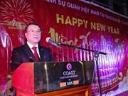 旅居加拿大西部地区越南人喜迎新春过大年