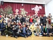 韩国华城市政府高度评价在韩越南人的贡献