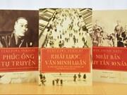 《纪念明治维新150周年》一书正式亮相