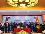 河内扩大国际合作:尽力争取国内外投资 为经济发展铺平道路