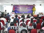 越南是澳大利亚在亚太地区的重要伙伴之一