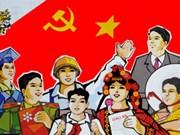 越南共产党激发民族团结力量