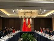 越中两国副外长举行磋商