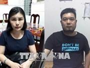成功抓捕在越南逃避的中国通缉犯